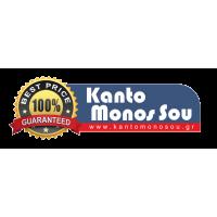 kantomonosou.gr